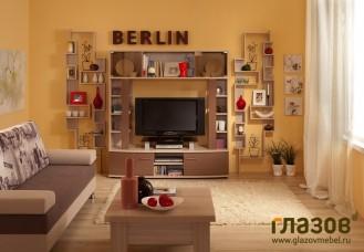 Модульная мебель для гостиной «Berlin» Шоколад Глянец