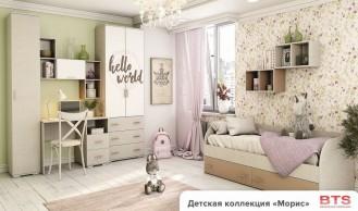Модульная мебель для детской «Морис»
