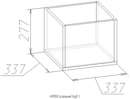 Модульная спальня «Hyper» Куб 1