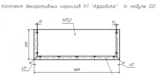 Карниз К1/02 к шкафу 4-х дв. «Афродита»