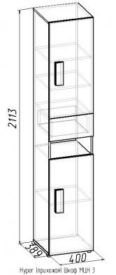 Модульная прихожая «Hyper» Шкаф МЦН 3