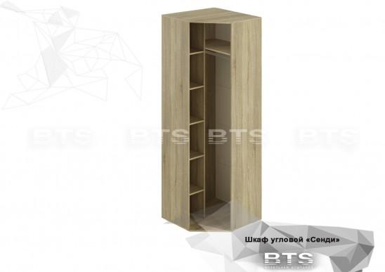 Шкаф угловой ШК-01 «Сенди»