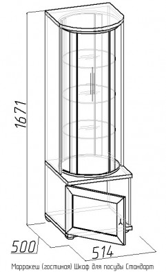 Гостиная «Марракеш» Шкаф витрина для посуды Стандарт