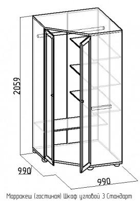 Модульная гостиная «Марракеш» Шкаф угловой 3 Стандарт