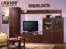 «Sherlock 2» Стенка для гостиной МЦН
