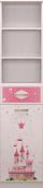 Шкаф-стелаж 21 «Принцесса»