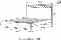 Двуспальная кровать с латами 160*200 «Брайтон»