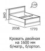 Кровать двуспальная с орт.основанием «Ника-Люкс»