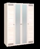 «Бриз» 555 Шкаф для одежды и белья