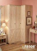 Спальня «ADELE»14 Шкаф угловой для одежды