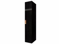 «Hyper» Шкаф для белья 1 венге