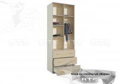 Шкаф 2-х створчатый ШК-07 «Морис»