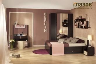 Модульная мебель для спальни «BERLIN»