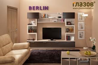 Модульная гостиная «Berlin» Венге