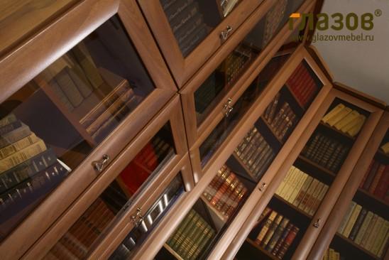 Библиотека «Марракеш»