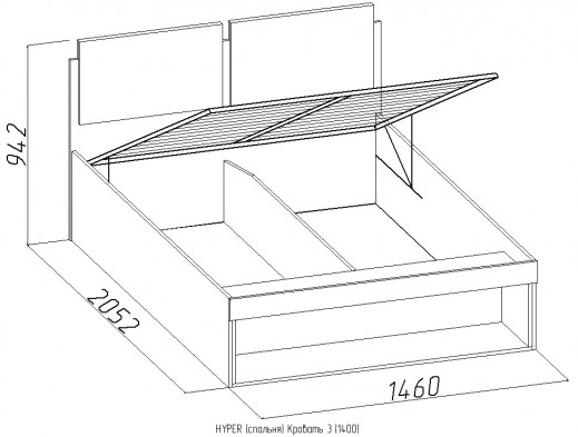 Двуспальная кровать с подъемным механизмом «Hyper»