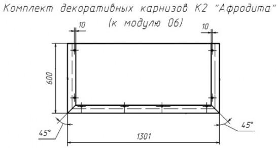 Карниз К1/06 к шкафу 3-х дв «Афродита»