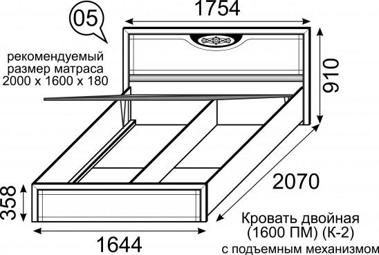 Кровать двуспальная с подъемным механизмом «Лондон»