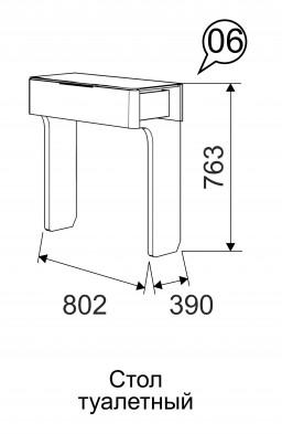 Стол туалетный (06) «Танго»
