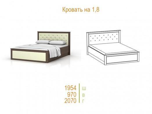 Кровать двуспальная с подъемным механизмом «Инфинити»