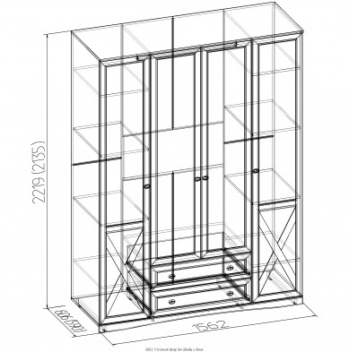 Модульная спальня «ADELE» 9 Шкаф для одежды и белья