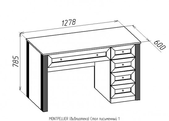 Библиотека «Montpellier» Стол письменный 1