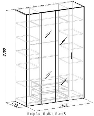 Шкаф для одежды и белья 555 мех-м открывания Wing Line