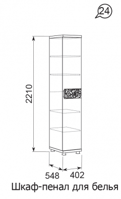 Шкаф пенал для белья 24 «Ирис» Бодега светлый
