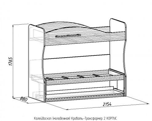 «Калейдоскоп» Кровать-Трансформер 2