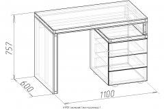 Модульная гостиная «Hyper» Стол письменный 1 Монохром