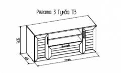 Тумба ТВ 3 «Регата»