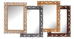 Зеркало настенное «Багира 2»