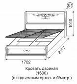 Двуспальная кровать с подъемным механизмом 01 «Афродита»