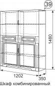 Шкаф комбинированный 39 «Виктория» Белый глянец
