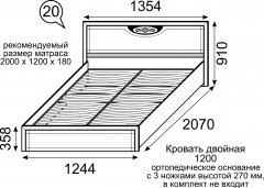 Кровать с орт.основанием 1200 «Лондон»