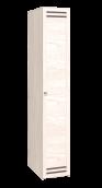 «Бриз» 55 Шкаф для белья