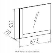 Модульная спальня «Амели» 7 Зеркало навесное