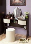 Спальня «Амели» 15 Столик туалетный с зеркалом