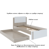 Кровать с дополнительным спальным местом «Walker»