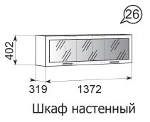 Шкаф настенный 26 «Ирис» Бодега светлый